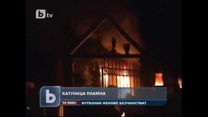 Напрежението в Катуница излиза извън контрол