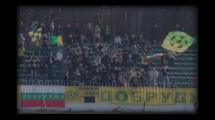 Ultras Dobrudja - first half - season 2011 2012