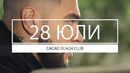 Видео - (2018-05-14 10:54:55)