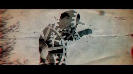 Gerata & Rimo - Скитаме (Официално видео)