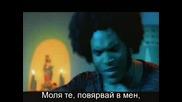 Лени Кравиц - Belive In Me + Bg Sub