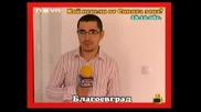 Господари На Ефира 29 - 10 - 2008