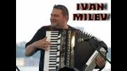 Ivan Milev I Ork.mladost - Mileva Ruchenitsa