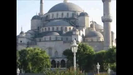 Снимки от Турция