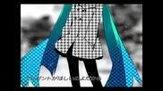 Hatsune Miku - Wondeful Days