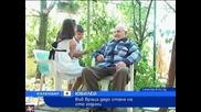 Дядо празнува 100г във Враца