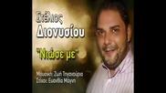 Stelios Dionysiou - Niose Me