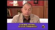 Господари на ефира 08.07.2008 - Част 2