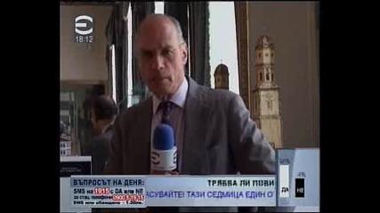 Любомир Стойков през погледа на Н.пр. Стефано Бенацо
