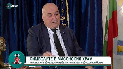 """""""Офанзива с Любо Огнянов"""": Тайните на масонското общество"""