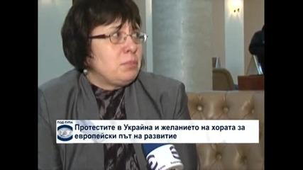 Елена Шмир: Хората в Украйна искат нови правила и европейски ценности