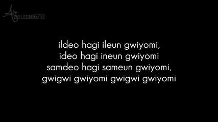 Gwiyomi Song