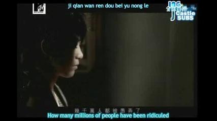 (eng Pinyin) Jing Chang - (mv) The Opposite Me
