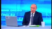 Dissident Calls Putin's Confrontation With West 'Artificial'