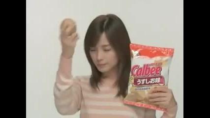 Странна (глупава) японска реклама 5