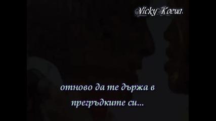 Гръцка балада *превод* Сакис Верос - Ще дойде време
