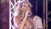 Емилия - Хайде на купона - Live Турне Планета Прима 2004