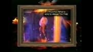 Камелия - Реклама На Oгън Момиче