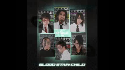 Blood Stain Child - Peacemaker