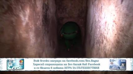 Живот под земята - тунелите на Виетнам (Без багаж)