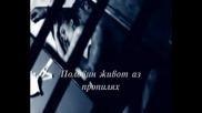 Казах ти всичко - Василис Карас (превод) Video by Nikolas Papanikolopoulos