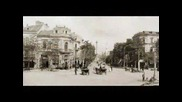 Град София (1800 - 1980)
