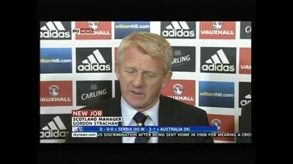 Гордън Страхън е новият старши треньор на Шотландия