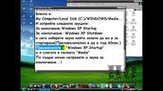 Как да сменим звуците на Windows при включване и изключване!