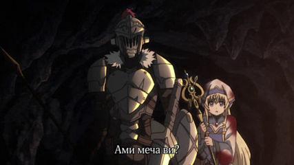 [ Bg Subs ] Goblin Slayer - 01 [ Last - Otaku ]