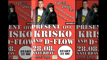 Dreben G представя Криско и D - Flow във Варна!
