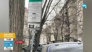 """""""ПЪЛЕН АБСУРД"""": Шофьор твърди, че е подведен от знак за """"зелена зона"""""""