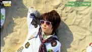 The Boss Daikoku Danji - Love Bingo Pv