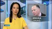 Росен Желязков оттегля кандидатурата си за шеф на КЗК