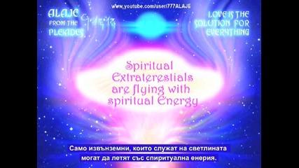 Part 8 - Pleiadian Alien Message .: Bg Sub :.