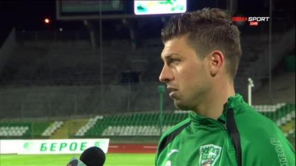 Иво Иванов е Играч на мача Берое - Лудогорец (2:0)