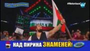 Русев и ''новият'' български химн: Господари на ефира (29.12.2017)