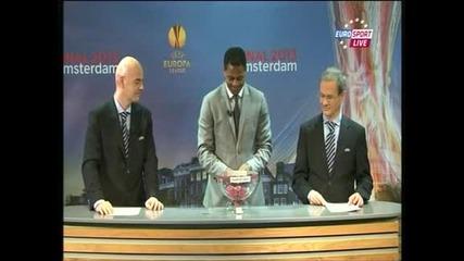 Английските отбори се разминаха на ¼-финалите в Лига Европа