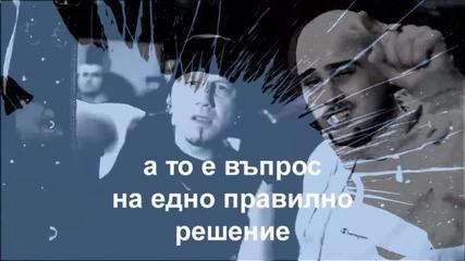 / 2013 / Davidoff - Животът Не Е Лесен (prod. by X & Mr. Zaikov) ( Официално Видео )