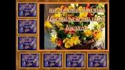 @ Честити празници - Лазаров ден и Цветница @