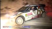 Leg 1 - 2015 Wrc Rallye Monte - Carlo