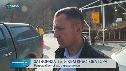 Новините на NOVA NEWS (24.02.2021 - 14:00)