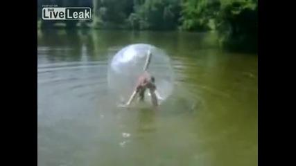 Мъж в балон (смях)