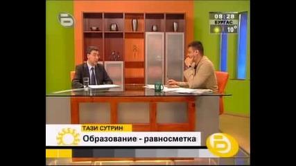 """Даниел Вълчев в """"тази сутрин"""",  Бтв,  30.04.2009 г."""