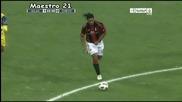Супер финт на Ronaldinho