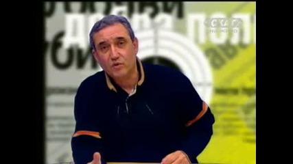 Ифандиев говори срещу Атака по Скат и го уволняват