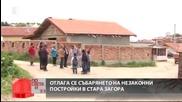 Oтложиха акцията за събарянето на къщи в ромското гето в Стара Загора
