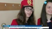 Мажоретките на Варна радват над 10 години града