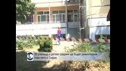 35 училища и детски градини ще бъдат ремонтирани това лято в София