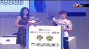 Jin Air Osl Final Closing Ceremony 2011-09-17 - Youtube