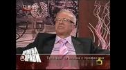 Господари на ефира 02.07.2008 - Част 2